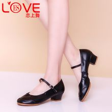 Danceon - Mary Jane Genuine Leather Dance Shoes