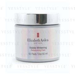 Elizabeth Arden 雅頓 - Visible Whitening Retexturizing Pads