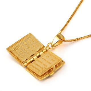 MBLife.com - 925 Sterling Silver Plated in Yellow Colour Openable Holy Bible Pendant Necklace with Chain (16') (Lord's Prayer Inside)