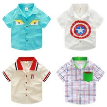 WellKids - Kids Short-Sleeve Printed Shirt