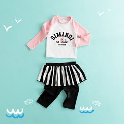 DJ Design - Kids Set: Lettering Rashguard + Striped Inset Swim Skirt Leggings